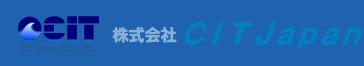 株式会社CIT Japan